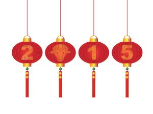 chinese-new-year-2015-lunar-year